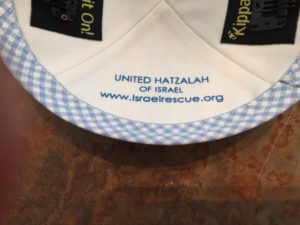The kippot from the inside