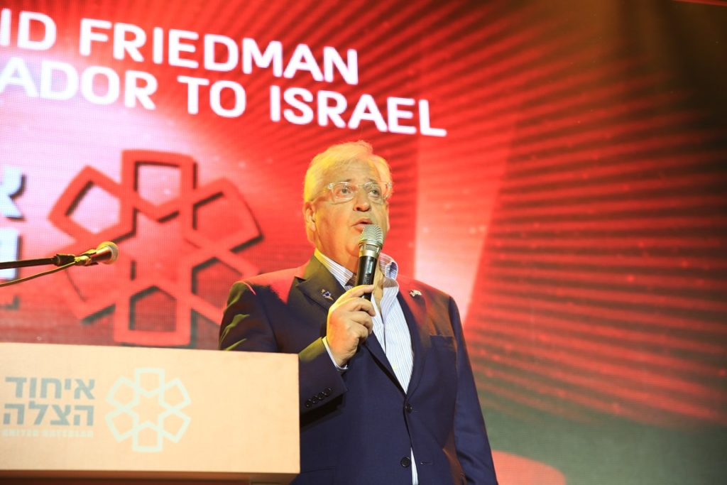 Ambassador Friedman speaks to the gathered crowd at Friday's event