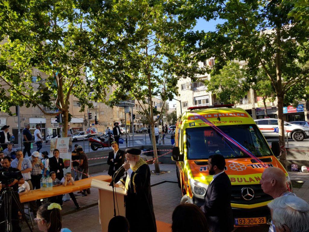 Chief Sephardic Rabbi of Jerusalem Rabbi Shlomo Amar speaks at inauguration ceremony.