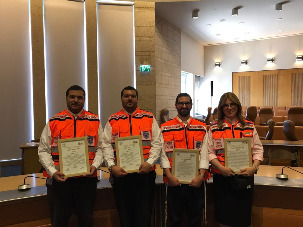 United Hatzalah recipients of Citation of Excellence from Jerusalem's Mayor