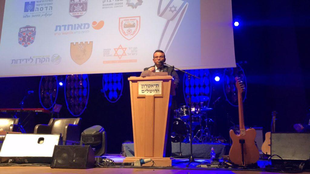 United Hatzalah CEO Moshe Teitelbaum speaking at ceremony on Sunday