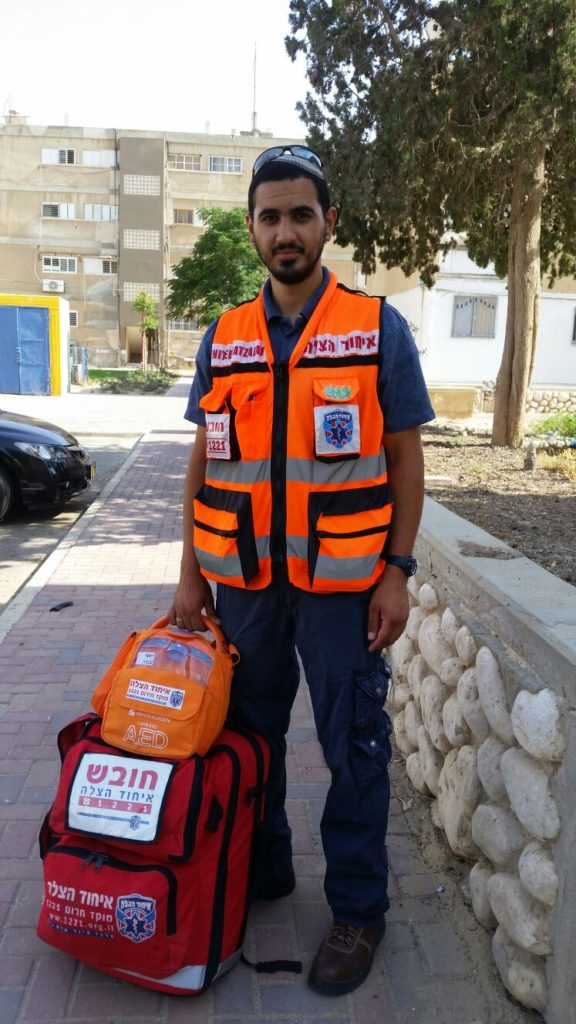 Yosef Asor
