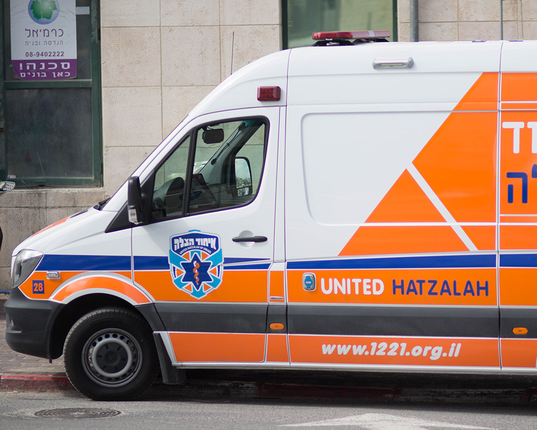 Saving Lives in Israel with Rapid Emergency Response
